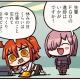 FGO PROJECT、WEBマンガ「ますますマンガで分かる!Fate/Grand Order」の第170話「存在意義」を公開!