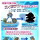 パオン・ディーピー、『エイリアンのたまご』で交配イベント「期間限定‼ピャタ郎登場!」を開催