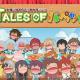 バンナム、『テイルズ オブ』シリーズのマザーシップタイトルを楽しく解説したアニメ「テイルズ オブ パペット」の第7話を公開!