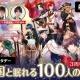 『夢王国と眠れる100人の王子様』の3周年記念特別番組が3月31日に「AbemaTV」で放送 プレゼントキャンペーンも実施