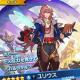 任天堂とCygames、『ドラガリアロスト』でレジェンド召喚を12日から開催! ユリウスやフォルテをピックアップ!