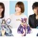 NHN ハンゲーム、『幻想少女』で出演声優陣34名のインタビューコメント第2弾を公開! 茅野愛衣さんや中村悠一さんら残りの17名が公開に