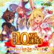 X-LEGEND、新作オンラインRPG『Ash Tale–風の大陸-』の事前登録者数が10万人を達成!!