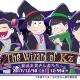 マーベラスとディ・テクノ、『おそ松さん よくばり!ニートアイランド』で期間限定「The Wizard of Kz ~新品を貫きし者たち~魔法使いイベント」を開催