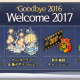 PATI Games、『アイラブパスタ』で12月29日に「新春アップデート」を実施