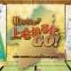 クライム、位置情報を利用したかるたゲームアプリ『札ッシュ!! 上毛かるたGO!』を5月24日より配信開始