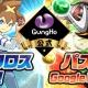 ガンホー、『パズル&ドラゴンズ』公式生放送を実施 「パズドラ特番 Google Play Game Fest」「パズドラクロス生放送!」二本立て!