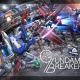 マッチロック、ゲーム用3Dエフェクトツールの「BISHAMON」がバンナムの新作『ガンダムブレイカーモバイル』に採用