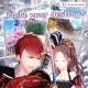 NTTソルマーレ、英語版女性向け恋愛ゲームの最新作『Shall we date?: Destiny Ninja2+』をリリース 大ヒットタイトルの続編
