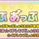 セガ、『けものフレンズ3』で「1周年記念すてっぷあっぷしょうたい」を開催中! 最大200連が無料に!