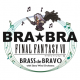 スクエニ、「BRA★BRA FINAL FANTASY VII BRASS de BRAVO with Siena Wind Orchestra」の追加公演を決定! グッズ情報も公開