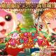 ブシロードとCraft Egg、『ガルパ』で2019年12月に開催した期間限定ガチャ「にぎやか!サイレントナイトガチャ」を12月24日15時より復刻開催!