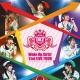 人気声優ユニットWake Up, Girls!の2ndライブツアー「行ったり来たりしてごめんね!」Blu-rayが本日発売!