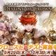 ゲームヴィルジャパン、今冬配信予定のSRPG『デスティニーオブクラウン』のCBTを本日より開始 豪華プレゼントキャンペーンも実施中