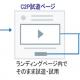 D2C R、Web広告内でアプリをプレイできる体験型広告「C2P」を提供するユビタスと提携…HTML5対応で簡単にゲーム体験プレイを可能に