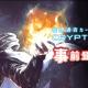 CryptoGames、ブロックチェーン技術を活用した日本初の本格カードゲーム『CRYPTOSPELLS』を今春β版リリースを目指して開発中! 事前登録を開始!