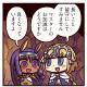 FGO PROJECT、超人気WEBマンガ「ますますマンガで分かる!Fate/Grand Order」の第108話「容態は安定しています」を公開