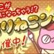 X-LEGEND ENTERTAINMENT、『みっちりねこPOP』で「みっちりねこンテスト」を開催 グランプリに選ばれた猫はゲームに登場!