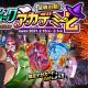 アソビズム、『ドラゴンポーカー』で復刻スペシャルダンジョン「ミスティックアカデミー2全員出動!」を開催