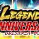 バンナム、『ドラゴンボール レジェンズ』で2つの「LEGENDS ANNIVERSARY ステップアップガシャ」を近日開催 SPARKINGキャラ「超ベジット」が新登場!