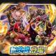 任天堂、『ファイアーエムブレム ヒーローズ』で新英雄召喚イベント「ムスペルの三将」を9月21日16時より開催!