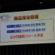 FGO PROJECT、『Fate/Grand Order Duel -collection figure-』シリーズ第1弾を8月、第2弾を9月に発売決定