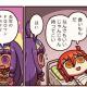 FGO PROJECT、超人気WEBマンガ「ますますマンガで分かる!Fate/Grand Order」の第80話「回復に向けて」を公開