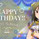 バンナム、『ミリシタ』で「永吉昴Birthdayガシャ」を本日限定で開催! 「永吉昴Birthdayセット」の販売も!