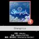 ブシロードとCraft Egg、『バンドリ!ガールズバンドパーティ!』で2月23日実装予定のカバー楽曲「Shangri-La」を一部先行公開 「Roselia」が担当