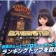 Rekoo Japan、映画SLG『ムービーマスター』の事前登録が3万件を突破! 正式リリースは5月8日12時を予定