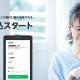 LINE Pay、銀行口座への振込サービス開始 相手の口座情報がわからなくても送金可能に