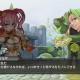 セガゲームス、『フォルティシア SEGA×LINE』が40万DL突破 新ゲーム内イベント「猛る青獣の秘宝」を開催 生放送番組とLINEスタンプも配信