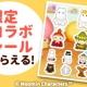ポッピンゲームズジャパン、『ムーミン くるくるコロル』がムーミン公式オンラインショップ「PEIKKO」とのコラボキャンペーンを実施