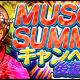 DeNA、『キン肉マン マッスルショット』で「MUSCLE SUMMERキャンペーン 後編」を7月16日より開催