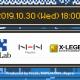 Repro、ゲームアプリの成功・失敗体験にフォーカスするセミナーを開催 KLab、NHN PlayArt、X-LEGENDが赤裸々に語る
