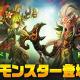 GAMEVIL COM2US Japan、『サマナーズウォー: Sky Arena』に新変身モンスター「ドルイド」とサポート型モンスター「ドリアード」を追加!