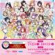 『セガコラボカフェ ラブライブ!スクフェスシリーズ』が7月25日より開催決定!
