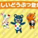 任天堂、『どうぶつの森 ポケットキャンプ』に5人の新どうぶつ「キッズ」「キッズ」「ジョッキー」「クロー」「スクワット」が登場!