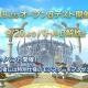 Arc、開発中のブロックチェーンゲーム『ウォレットバトラー』のオープンβテストを9月18日15時より開催