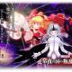 アニプレックス、『マギアレコード 魔法少女まどか☆マギカ外伝』でイベント『常夜の国の叛乱者 ~魔法少女たると☆マギカ~』を7月12日から開催!!