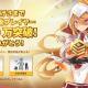 NetEase Games、『荒野行動』のプレイヤー数が2500万人を突破! 記念のログインプレゼントとTwitterキャンペーンを実施
