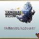 スクエニ、7月24日サービス終了予定の『サムライ ライジング』で「ありがとうキャンペーン」を実施 新★5ユニット「ミミ」のプレゼントなど