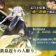 XiimoonとRejet、『剣が刻』で『剣が君』コラボイベント「黄泉返りの人斬り」を明日10時より開催!