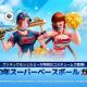 Netmarble、『KOF ALLSTAR』で「2020年スーパーベースボール!ピックアップガチャ」を開催!
