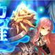 X-LEGEND、『Ash Tale-風の大陸-』で新たなスキルを習得できる「覚醒」を実装!