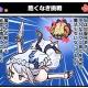 アニプレックス、『マギアレコード 魔法少女まどか☆マギカ外伝』の公式サイトでWEBマンガ「マギア☆レポート2」の第9話を公開