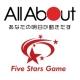 オールアバウト、ファイブスターズゲームを買収…O2O領域のマーケティング支援領域を強化