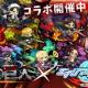 パオン・ディーピー、『エイリアンのたまご』にてアニメ「進撃の巨人」第3弾キャンペーンを開始!