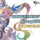 Cygames、『グランブルーファンタジー』のTVアニメ「GRANBLUE FANTASY The Animation」のBlu-ray&DVD Vol.4をアニプレックスより発売