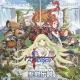 スクエニ、『聖剣伝説 -ファイナルファンタジー外伝-』のオリジナルサントラ発売…名曲「Rising Sun」も新規アレンジで収録